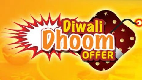 diwali offers 2017