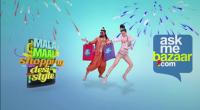 askmebazaar promo code