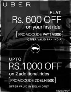 Uber Promo Code September 2018