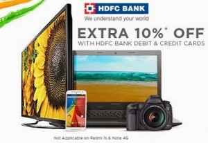 Hdfc bank coupons for flipkart