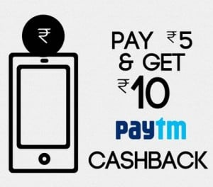 Free Rs 10 Paytm wallet