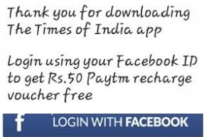 Paytm Free Recharge