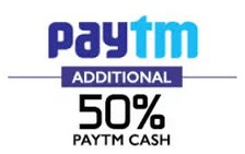 PayTm Special