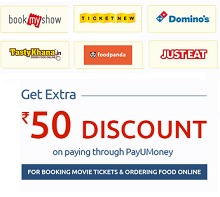 Payumoney coupons and offer