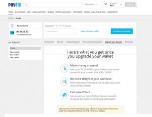 upgrade paytm wallet