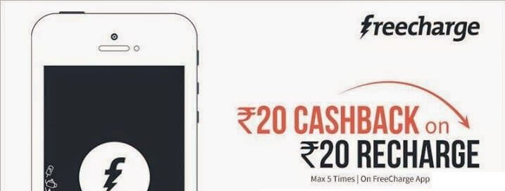 Freecharge airtel coupons