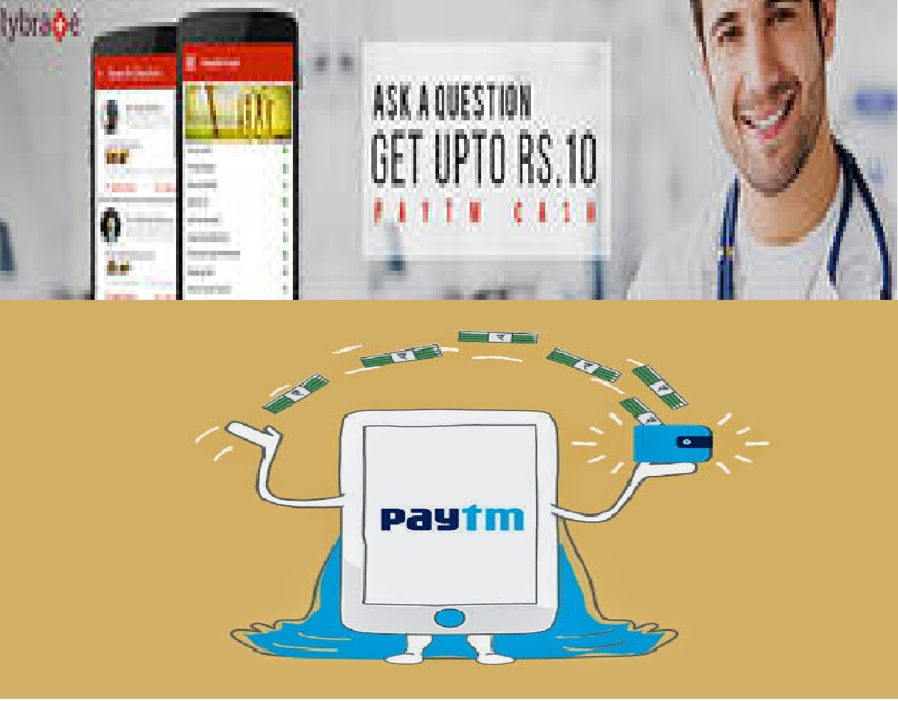 Paytm yippee coupons free