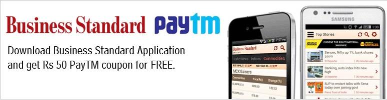 Business Standard App