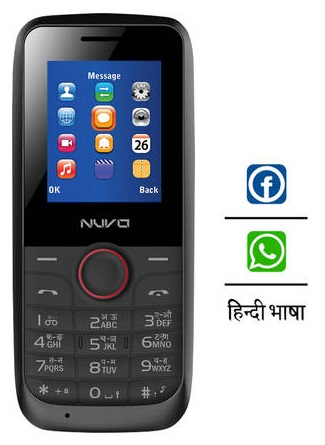 Cheapest mobile
