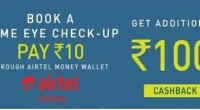 Lenskart Airtel Money Offer