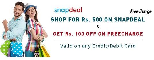 Snapdeal login coupons
