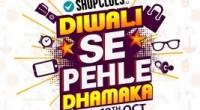 Diwali Se Pehle Dhamaka Sale