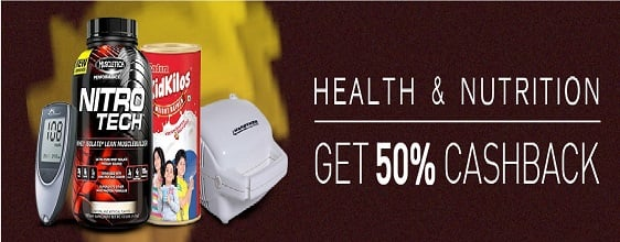 Snapdeal coupons nutrition