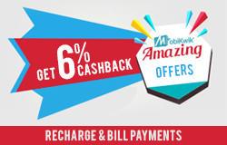 mobikwik recharge coupons