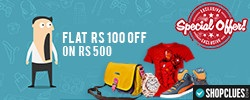 shopclues coupons deals