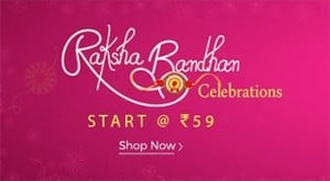 Shopclues Raksha Bandhan Sale
