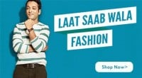 Shopclues Laat Saab Sale