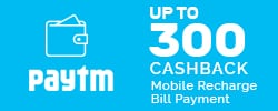 paytm coupons code