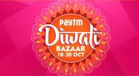 Paytm Diwali Bazaar Offers