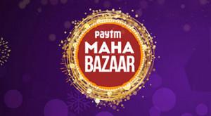 Paytm Maha Bazaar Sale