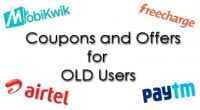 Bill Payment Coupons