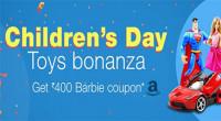 Amazon Children's Day offers
