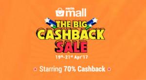 Paytm Big Cashback Sale 2017 offers