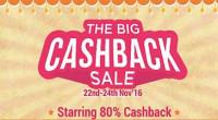 Paytm Big Cashback Sale