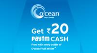 Paytm Ocean Water Bottle Offer