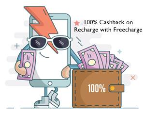 freecharge new coupons