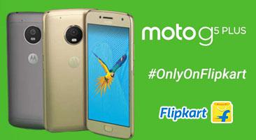 Motorola Moto G5 Plus Price in India