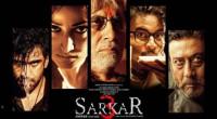 Sarkar 3 Movie Ticket Offers