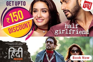 bookmyshow movie coupons