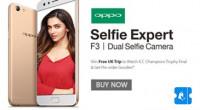 Oppo F3 Price in India