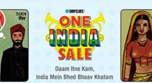 Shopclues One India Sale 2017