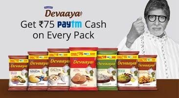 Paytm Deevaya Offer for FREE Wallet Cash