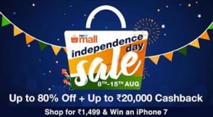 PaytmMall Independence Day Sale