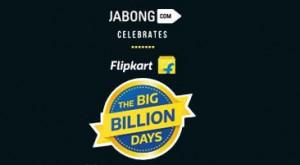 Jabong Big Billion Days sale