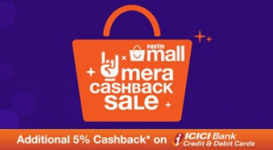 Paytm Mall Mera Cashback Shopping