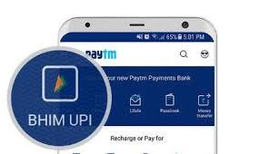 paytm upi offers menu