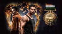 Satyamev Jayate Movie