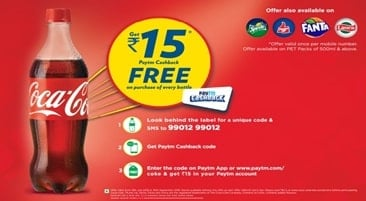 Paytm Coca Cola Offer: Get Rs 315 Free Paytm Cash Code