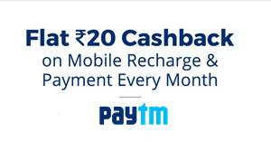 paytm recharge and movie