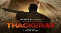 Thackeray Ticket Booking