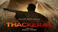 Thackeray Ticket Booking