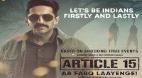 Article 15 Movie